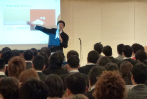 楽天新春カンファレンス2012 八木橋