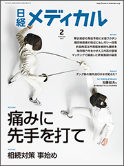 nm_cover1502